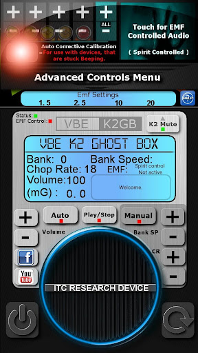 VBE K2 GHOSTBOX PRO  screenshots 4