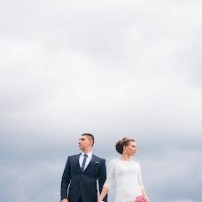 Wedding photographer Yana Kazankova (ykazankova). Photo of 08.11.2016