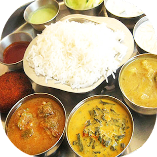South indian recipes apps on google play screenshot image forumfinder Images