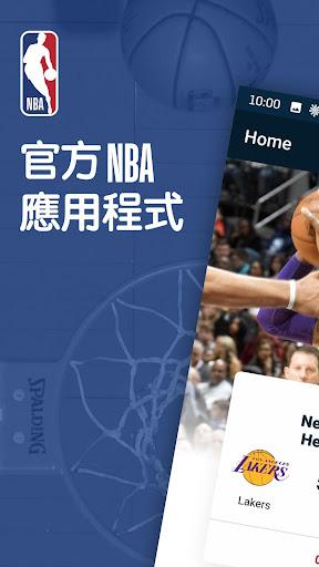 NBA:直播比賽和比分