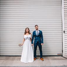 Wedding photographer Pavel Scherbakov (PavelBorn). Photo of 22.06.2017