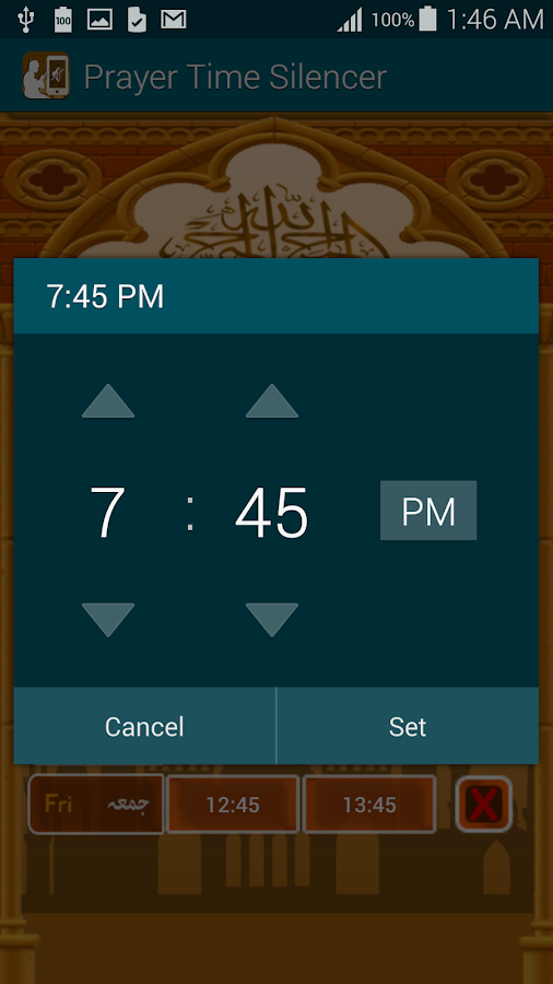 Auto Silence at Prayer's Time- screenshot
