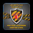 حماية الهاتف من السرقة