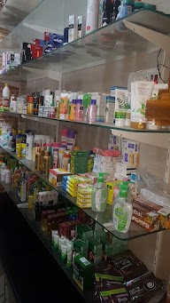 Jan Aushdhi Medical Store photo 1