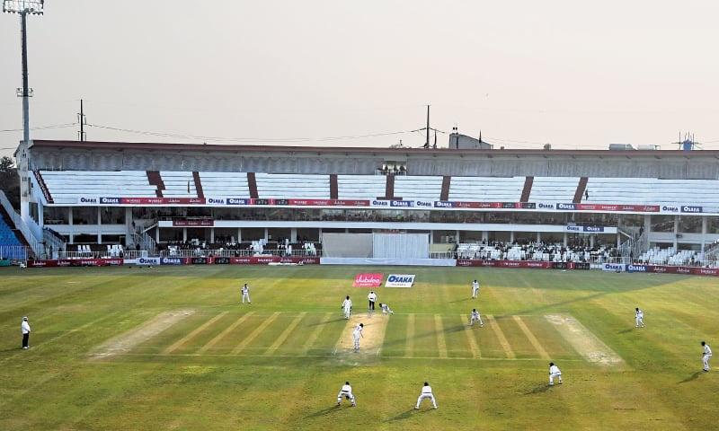 Rawalpindi National Stadium