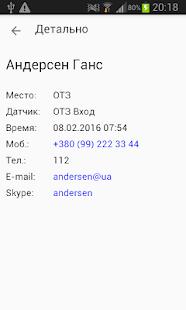 СКД IT-Enterprise - náhled