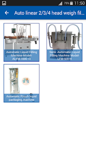 Packaging Machine- screenshot thumbnail