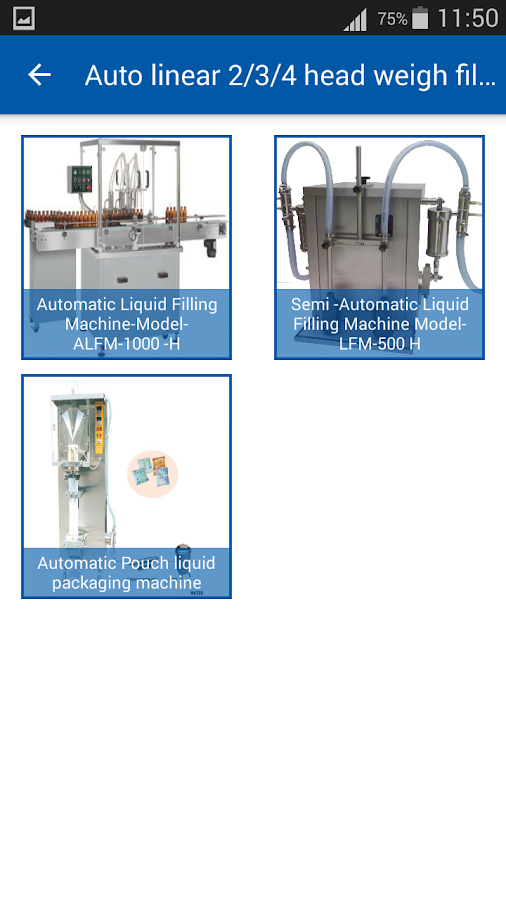 Packaging Machine- screenshot