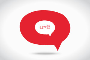 Online Diploma in Japanese Language Course by Alison