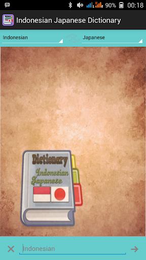 インドネシア日本語辞書