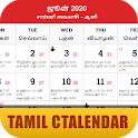 Tamil Calendar 2020 - தமிழ் நாட்காட்டி 2020 icon