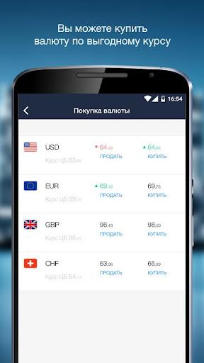 БКС Онлайн screenshot 5