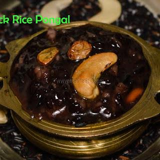 Black rice Pongal Recipe / Kavuni Arisi Pongal recipe / Pongal recipes.