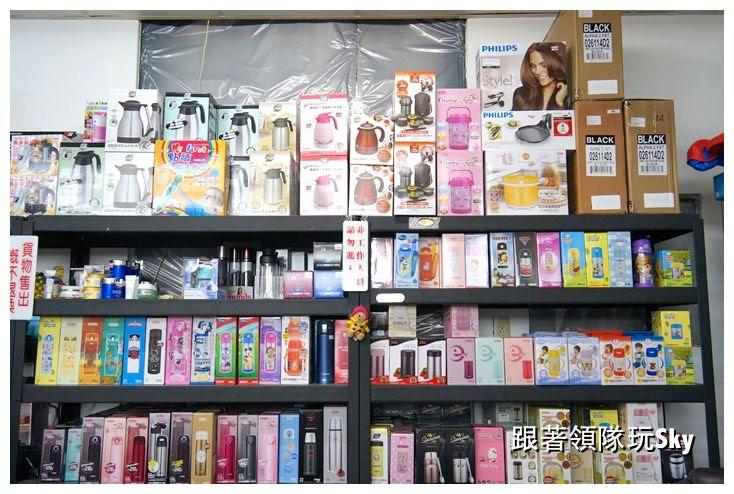 【桃園好貨多】COSTCO好事多龜山百貨暢貨中心(已歇業)