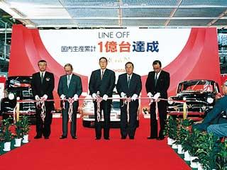 Toyota ฉลองผลิตครบ 100 ล้านคัน
