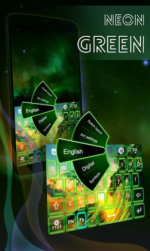 荧光绿键盘