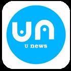 U News  Sri Lankan News Hub icon