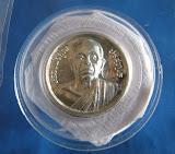 เหรียญรับเสด็จ เนื้อเงินขอบสตางค์ สวยพร้อมกล่อง