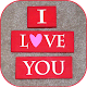 Download Gif I Love You For PC Windows and Mac