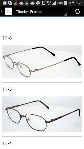 android Onnury Optical Frames Screenshot 5