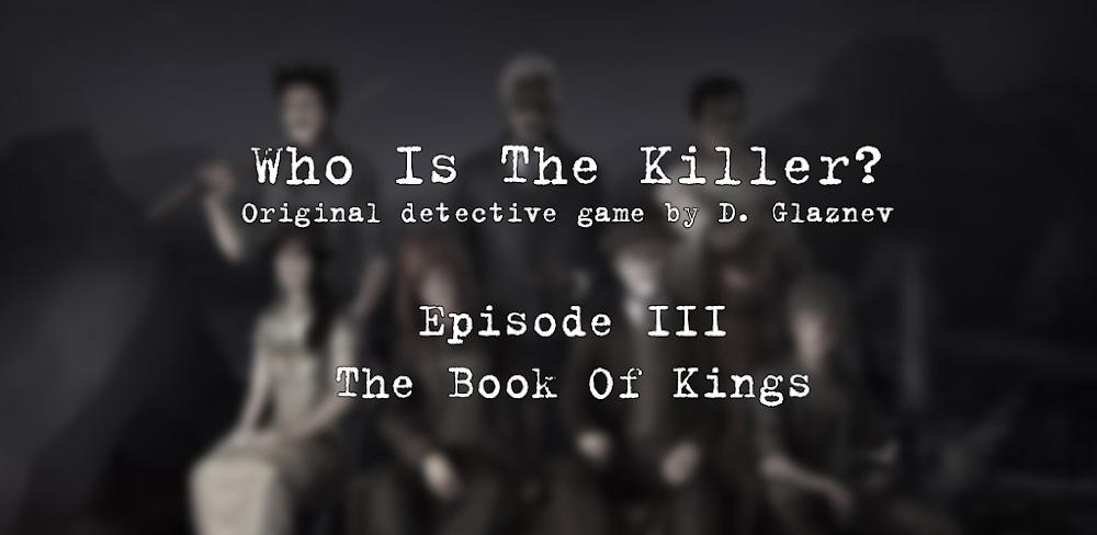 Who Is The Killer? Episode III
