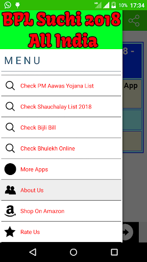 BPL Ration Card List 2018 - All India 2.1 screenshots 3