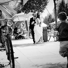 Fotografo di matrimoni Andrea Artax (AndreaArtax). Foto del 15.03.2016