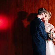 Wedding photographer Mariya Fraymovich (maryphotoart). Photo of 06.03.2018
