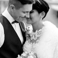 Wedding photographer Maksim Karelin (MaximKarelin). Photo of 26.04.2017