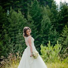 Wedding photographer Elena Proskuryakova (ElenaNikitina). Photo of 07.03.2018