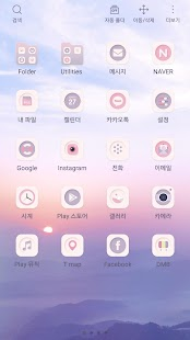 2018 Happiness Launcher theme - náhled