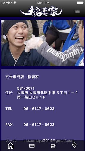u7384u7c73u5c02u9580u5e97 u7a32u59bbu5bb6 3.3.1 Windows u7528 2