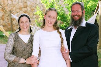 Photo: Chana, Chava-Leah and Rabbi David Ben-Meir