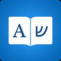 Hebrew Dictionary 📖 English - HebrewTranslator icon