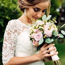 Wedding photographer Zhenka Med (ZhenkaMed). Photo of 01.02.2018