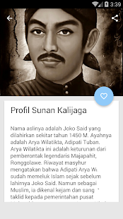Kisah Sunan Kalijaga - náhled