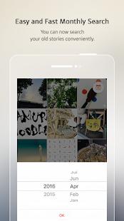 KakaoStory Ekran Görüntüsü