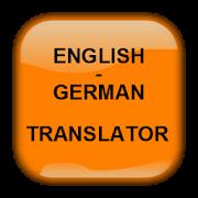 English German Translator Free