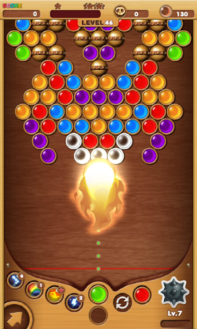 android Bubble Shooter King2 Screenshot 14