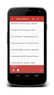 Russian Radio FM Online 2018 - náhled