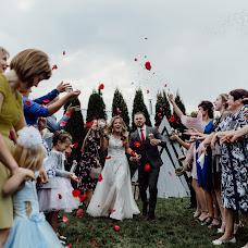 Wedding photographer Anna Tarazevich (anntarazevich). Photo of 05.09.2018