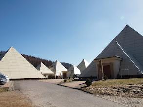 Photo: Sauerland Pyramiden