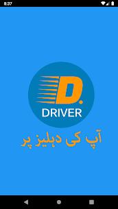 Baixar Driver Última Versão – {Atualizado Em 2021} 1