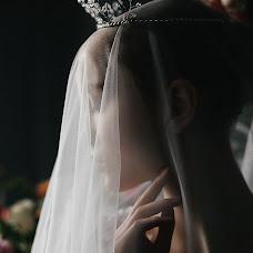 Wedding photographer Aleksandra Aleksandrova (Komsa). Photo of 11.08.2016