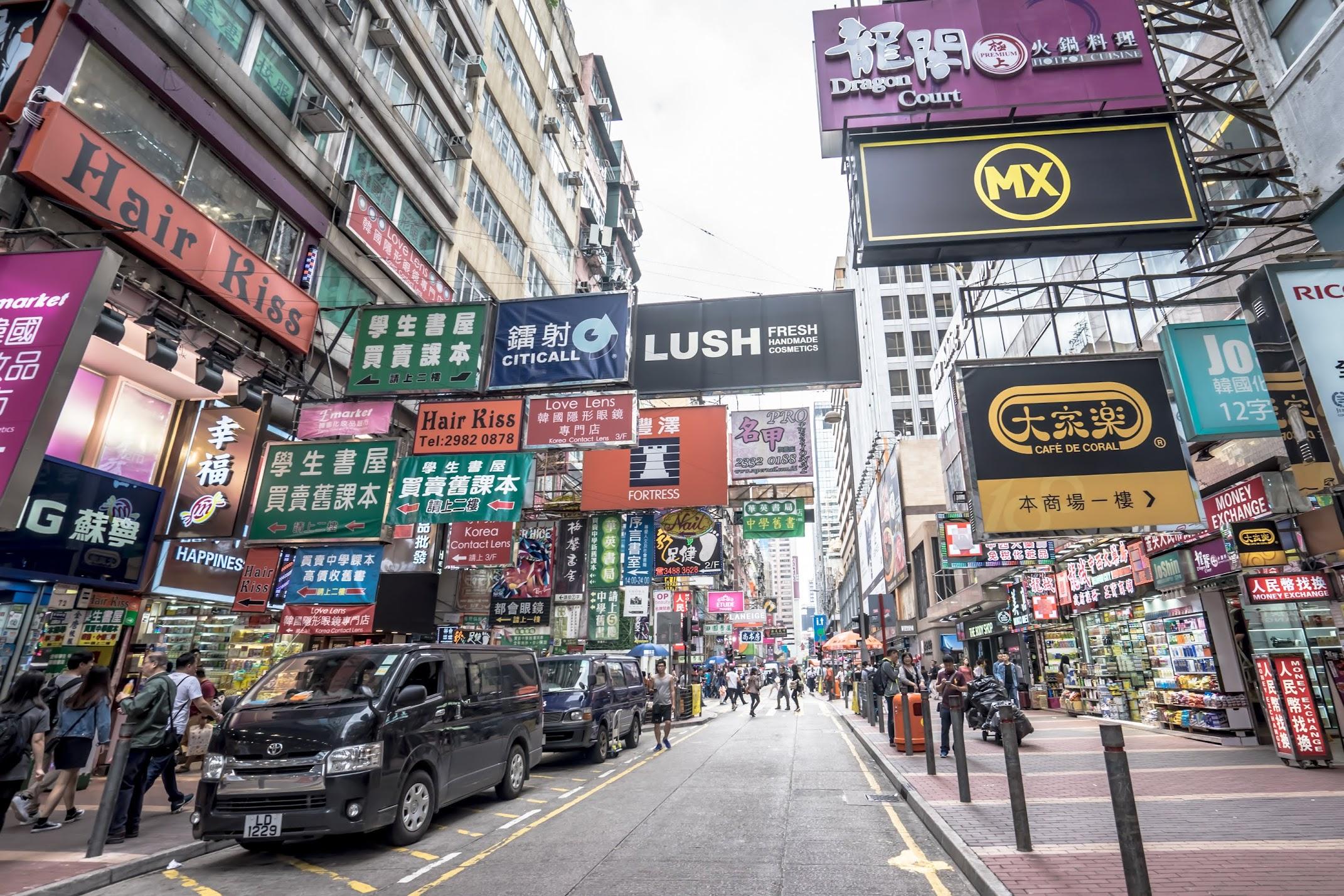 香港 旺角1