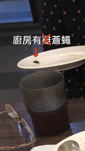 【因為文長我提要個重點:湯頭裡有『蠅王』,衛生管理不佳,事後處理待加強!】  我覺得我不說,對其他衛生管理要求嚴格的餐廳不公平。  今年過年期間到這裡用餐,在家人吃完餐點之後,發現了一隻俗稱蠅王的大蒼