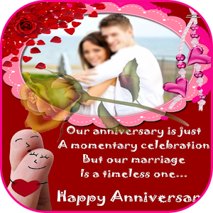 anniversary photo frame