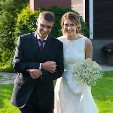 Wedding photographer Konstantin Veko (Veko). Photo of 06.12.2016