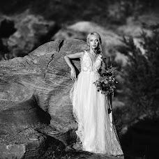 Wedding photographer Yulya Andrienko (Gadzulia). Photo of 15.08.2018