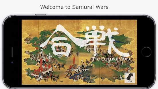 The Samurai Wars【Samurai Real Portrait】- screenshot thumbnail